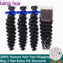 Bling Hair Deep Wave Bundles With Closure Peruvian Hair Weave Bundles