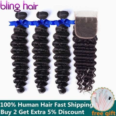Bling Hair Deep Wave Bundles With Closure Peruvian Hair Weave Bundles With Closure 100% Remy Human Hair Extension Natural Color Pakistan