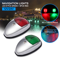 Навигации светильник красный и зеленый Нержавеющаясталь Водонепроницаемый лодка сигнальная лампа
