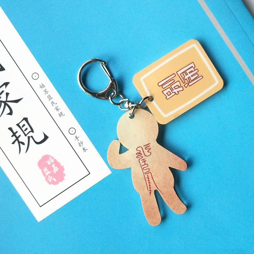 Mo Dao Zu Shi Pendant Props Keychain Pendant Handbag Key Ring For Gift  High Quality Wei Wuxian Little Paper Man