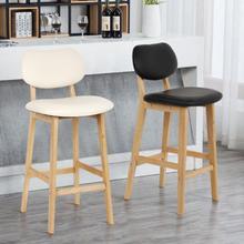 Stools Bar Chair Dining-Chairs Furniture Wooden High-Bar Home-Decor Bistro HWC 2pcs/Set