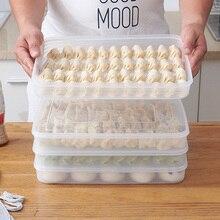 Еда хранения Коробка для пельменей свежий холодильник чехол пирожных антипригарное покрытие лотка мясо выпечка контейнер топом и юбкой