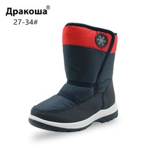 Apakowa Boys and Girls Waterproof Snow Boots Kids Winter Outdoor Mountaineering Skiing Shoes Students Mid Calf Warm Woolen Boots