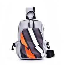 Новинка 2020 мужская сумка рюкзак для отдыха нагрудные сумки