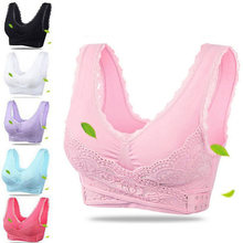 3XL Plus Size Lingerie Lace Solid Color Cross Side Buckle Without Rims Gathered Sports Underwear Sleep Bra New(China)