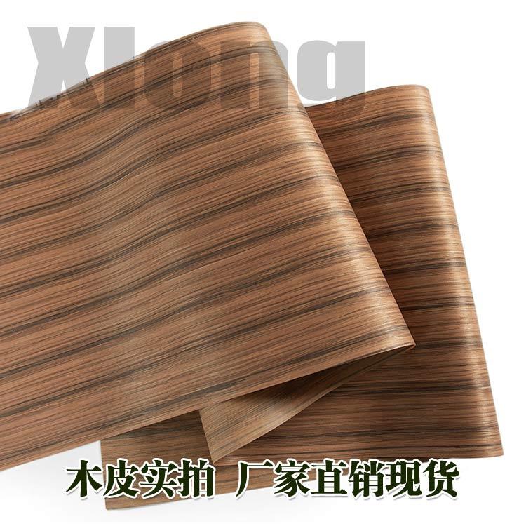 L:2.5Meters Width:600mm Thickness:0.2mm Acid Branch Straight Grain Wood Veneer Speaker Thin Veneer Wood Door Veneer