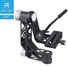 GH7 מקצועי Heavy Duty Gimbal חצובה ראש 360 תואר 720 פנורמי עבור DSLR מצלמה עדשת טלסקופ עם Arca שוויצרי QR צלחת