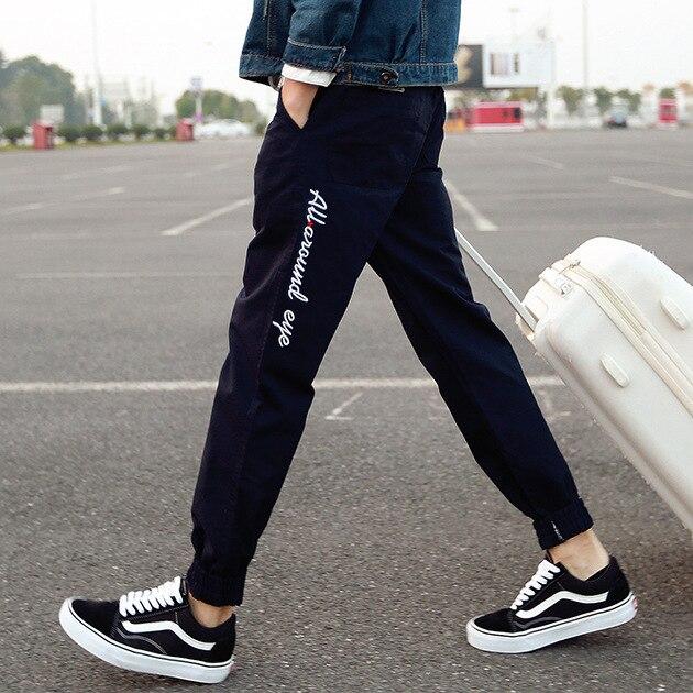 Spring Summer Korean-style Men Versatile Students Skinny Athletic Pants Teenager Harem Pants Loose Casual Beam Leg Trousers