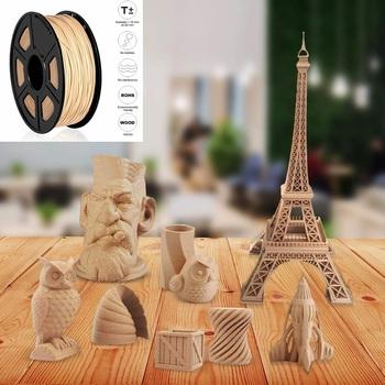 PLA 1 75mm 1kg drewno 3 0mm drukarka 3D włókno długopisowe żywica z tworzywa sztucznego oryginalny materiał do drukowania 2 2 LBS sublimacja DIY kreatywny tanie i dobre opinie SUNLU Stałe 335 metrów PLA 1 75 3 0mm 1KG Wood 1 75 mm 3 0mm 3D printer 3D pen