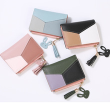 New Short Womens Wallet Student Stitching Salad Zipper and tasseled Change Card womens cute wallet luxury leather purse