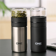 350ml Vacuum Flasks Thermos Bottles Tea Strainer Coffee Mug 316 Stainless Steel My Car Thermal Insulation Bottle
