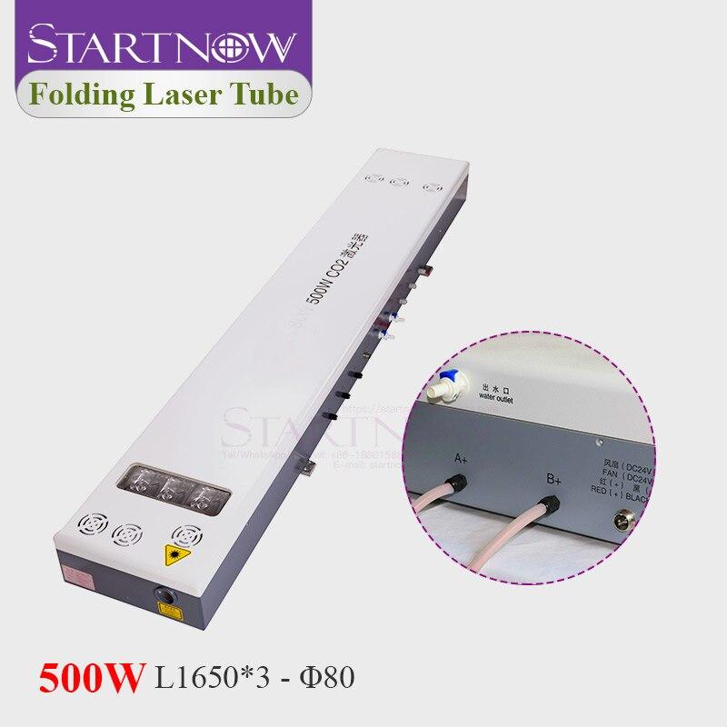 Triplets D80mm L1650mm Co2 Laser Folding Tube 400/420/450/480W 500W Co2 Laser Tube For For Mixed Laser Cutting Engraving Machine