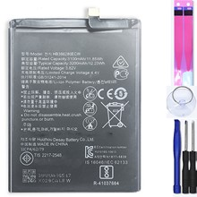 Аккумулятор для Huawei P10, Mpn Оригинал: Hb386280Ecw