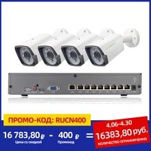 4ch 5MP POE Kit H.265 sistema CCTV sicurezza fino a 8ch NVR telecamera IP esterna impermeabile allarme di sorveglianza Video P2P G. Artigiano