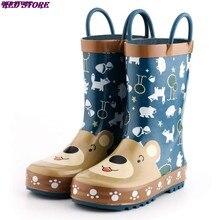 KushyShoo kalosze dziecięce wodoodporne kalosze dziecięce 3D Cartoon niedźwiedź drukowane maluch chłopiec Rainboots
