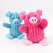 Милые Мультяшные свинки плюшевые питомцы игрушечные собаки молярные укусы жевательные игрушки сжимаемые скрипучий звук забавные интеракт...