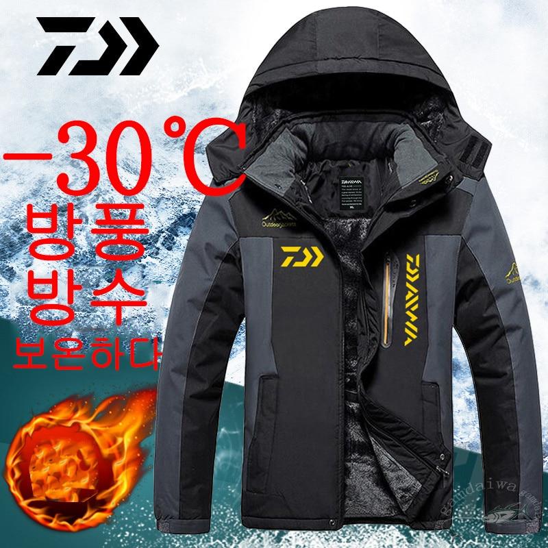 DAIWA Fishing Clothing Winter Autumn Fishing Jackets Waterproof Warm Fleece Thick Outdoor Fishing Shirts Men Outdoor Clothing