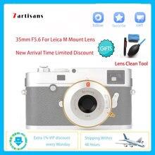 7 ремесленника новый зеркальный Камера объектив m35mm f56 полный