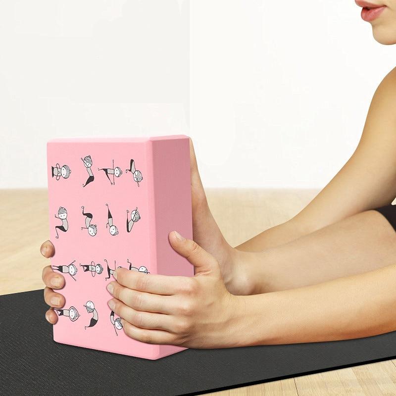 High Density Foam Yoga Brick Stretching Aid Body Shaping Non-Slip Surface Block Yoga Accessories