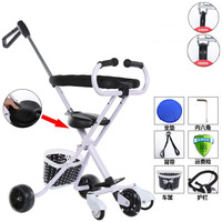 Ultra Lightweight Portable Baby Stroller Car Travel Trike Carbon Steel Tricycle Stroller Hand Pushchair Child Walker Pram Buggy