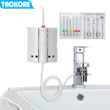 Tackore Faucet Flosser Oral Irrigator  Floss SPA Floss Water Jet Pick Water Dental Pick Oral Irrigation waterpulse v660h dental water flosser black pro oral irrigator dental floss irrigation clean massage tooth floss oral hygiene