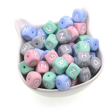 Kovict 12mm 500pc Silicone letters ccolourful Beads Baby Teether Beads Chewing Alphabet Bead For Personalized Name DIY