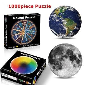 1000 шт Круглые геометрические фото головоломки для взрослых детей подарок развивающие игрушки Вселенная земля Луна Радуга планеты Пазлы