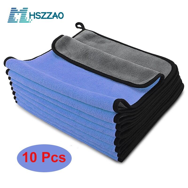 Toalla de microfibra para lavado de coche 30x3 0/40/60CM, paño de Secado y limpieza de coche, Hemming, paño de cuidado para coche, detalle de lavado de coche, toalla azul