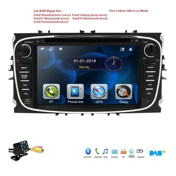Car DVD Player 2 Din radio GPS Navi for Ford Focus Mondeo Kuga C-MAX S-MAX Galaxy Audio Stereo Head Unit SWC RDS FM AM DAB DTVB image