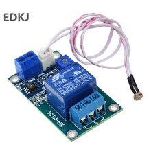 цена на 1pcs XH-M131 DC 5V 12V 10A Light Control Switch Photoresistor Relay Module Detection Sensor brightness Automatic Control Module