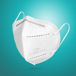 Image 4 - 5 יח\שקית KN95 פנים מסכת PM2.5 אנטי ערפל חזק מגן פה מסכת הנשמה לשימוש חוזר (לא לשימוש רפואי)