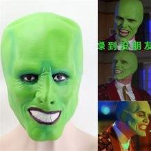 Máscara de Halloween, máscara de Jim Carrey, disfraces de Cosplay, pelota, fiesta de carnaval, accesorios de Terror, capuchas de látex