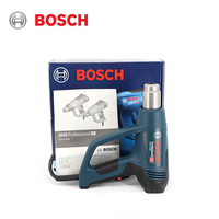 Bosch GHG16 50 industrial hot air gun hot air blower plastic welding torch / 1600w hot air gun car repair household tools