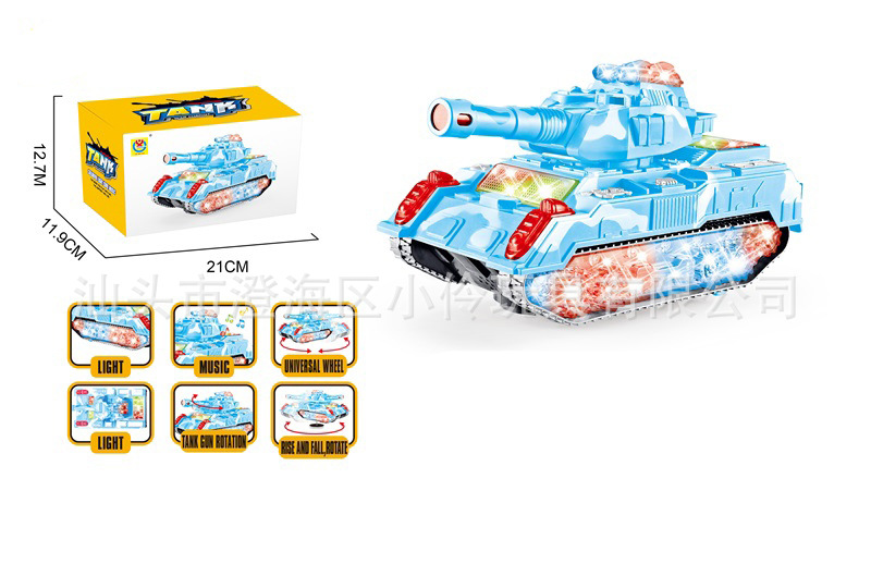 Children'S Educational Model Electric Tank Shining Music Universal Tank Military Model Toy Stall Hot Selling