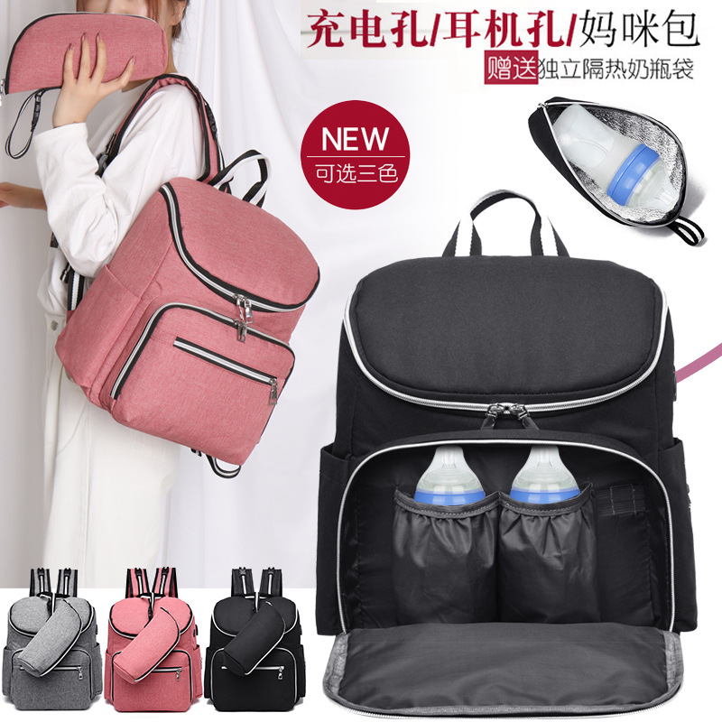 Trend Diaper Bag Multi-functional Large-Volume WOMEN'S Backpack Fashion Nursing Travel MOTHER'S Bag Mom Backpack