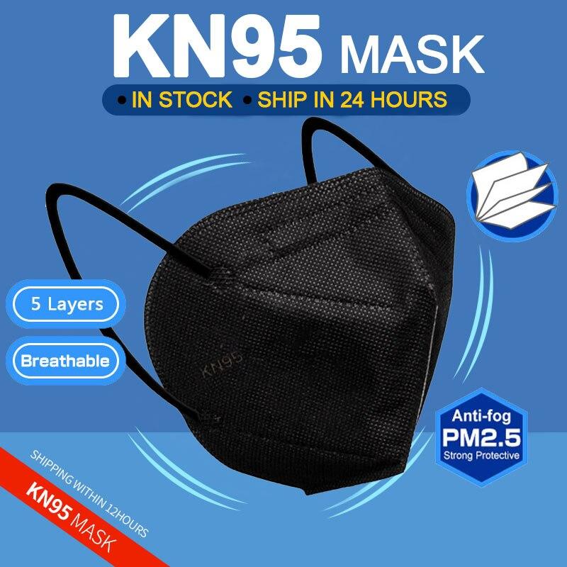 Доставка за 10 дней! 5 слоев KN95 черная маска Безопасность респиратор для взрослых FFP2 белая маска защитная маска для лица на Mascarillas FFP3