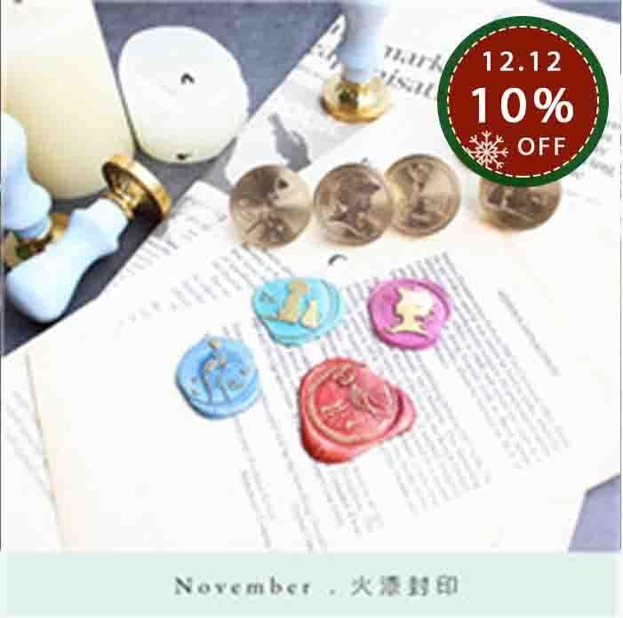 Moodtape Personality Wood Wax Seal Stamp For DIY Gift / Invitation  Album Decorative Stamp Gesture Rose Finger Metal Stamp Seal