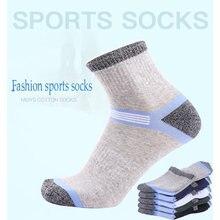 Носки мужские полностью хлопковые спортивные дышащие дезодорирующие