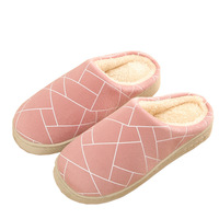 Indoor warm cotton slippers