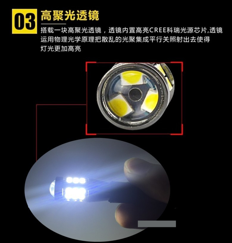 Car Reversing light LED For Toyota SEQUOIA Retreat Assist Lamp Light Refit T15 12W 6000K SEQUOIA Headlight modification