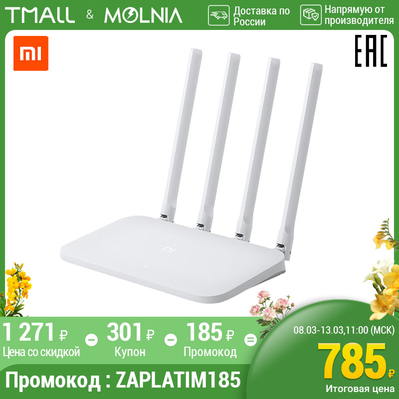 Xiaomi Mi router 4C router WiFi modem 4 antennas control app router 2,4G 300 Mbps for home Molnia|Wireless Routers|   - AliExpress