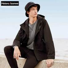 Metersbonwe Mannen Nieuwe Herfst Winter Casual Jasje Warme Jassen Mannen Mode Hooded Solid Elastische Windjack Pocket Jas(China)