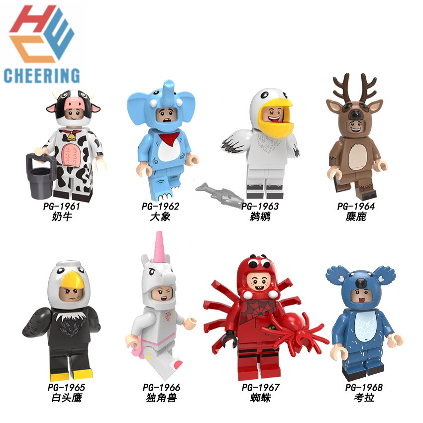 Single Sale Building Blocks Pumping Animals Elephant Unicorn Spider Milk Cow Koala Dragon Eagle Figures For Children Toys PG8224