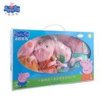 Mignon 19cm Peppa cochon fille George famille en peluche peluche poupée fête décoration rose cochon fille porte-clés jouet cadeau d'anniversaire