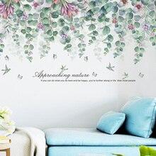 Наклейка на стену для гостиной, спальни самоклеющаяся наклейка с зеленым листом, водонепроницаемый декор, легко снимается
