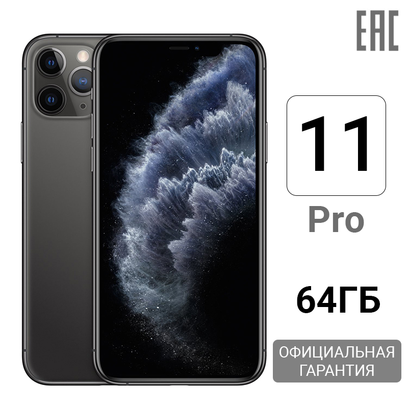 Smartphone Apple IPhone 11 Pro 64 GB