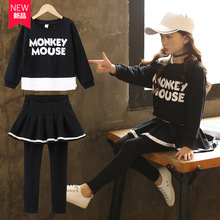 Clothes For Girls Sets Kids Letter Long Sleeve Top + Short Skirt Pants Two Piece Set Children Spring Suit Girls Outfits 12 Years kids girls knit skirt sets spring 2018 teenage girls long sleeve sweater top