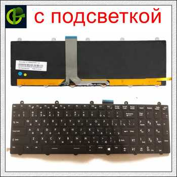 Russian Keyboard For MSI GP60 GP70 CR70 CR61 CX61 CX70 CR60 GE70 GE60 GT60 GT70 GX60 GX70 0NC 0ND 0NE 2OC 2OD 2OJWS 2OKWS 2PC RU - SALE ITEM All Category