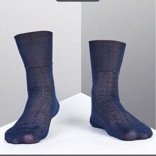 5 парт/лот 100% шелковые деловые повседневные мужские носки