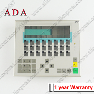 Image 2 - Пластиковый чехол s для 6AV3617 1JC20 0AX1 6AV3 617 1JC20 0AX1 OP17 передний чехол и задняя крышка корпус оболочка + мембранная клавиатура